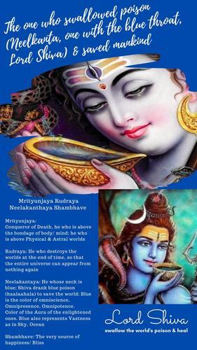 Vaitheeswaran poster 2