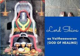 Vaitheeswaran poster