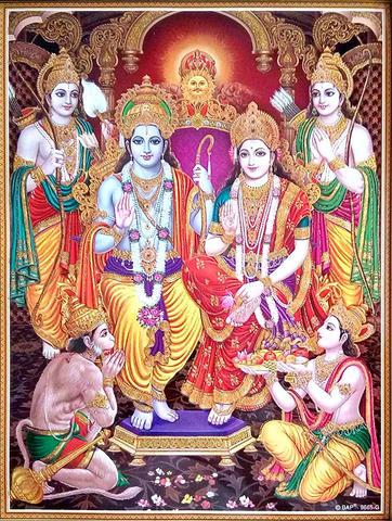 image of Rama, his wife, brothers and Hanuman