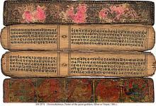 palm leaf book of the devi mahatmayam